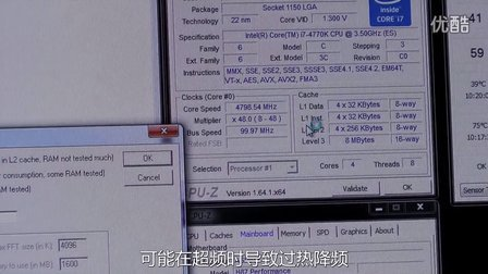华擎 非Z倍頻破解技术 大胆解禁H87  B85系列主板超频限制