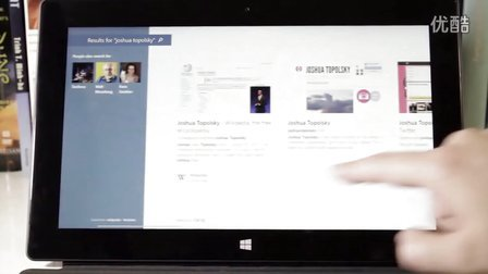 Windows 8.1 preview  hands-on preview