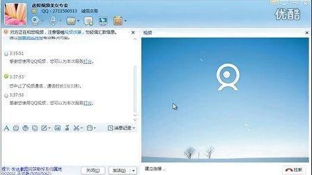 QQ美女视频聊天自拍