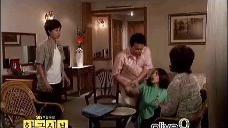 我爱你-宋昌义(电视剧《黄金新娘》OST)