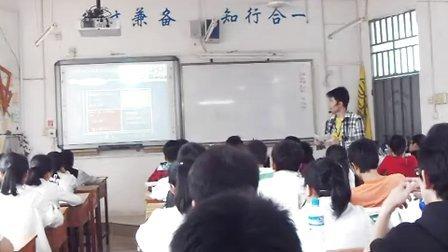 柳州二中黄颖班会课初赛《时间管理》