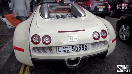 Abandoned Bugatti Veyron with the Engine Running!
