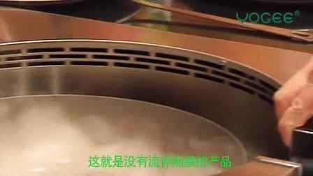 优格集成灶 流体隔膜 产品演示片