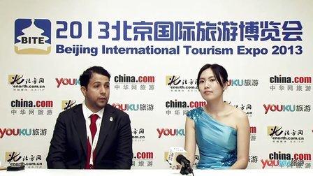 沙迦商务及旅游发展局媒体部经理 纳克比