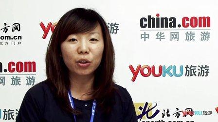 马里亚纳群观光局中国代表处市场经理 汪及瀚