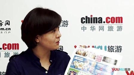 众信旅游出境旅游公司副总经理 余皓澜