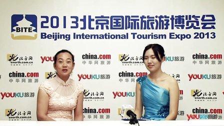 内蒙古自治区阿拉善盟旅游局 王淑霞 副局长