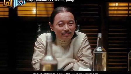 Game囧很大40:拆奶罩showgirl约炮门 游戏道具险真相谈!