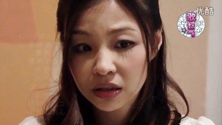 歌セラ-#12「ふぞろいの妊婦たち」予告編