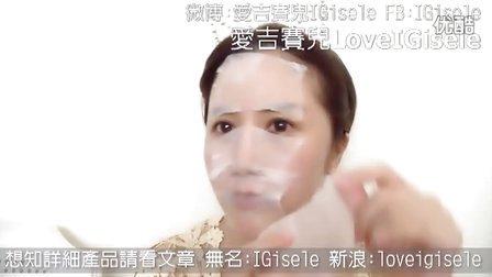 超有效妆前保养&超快速小脸按摩 IGisele的夏季保养教室