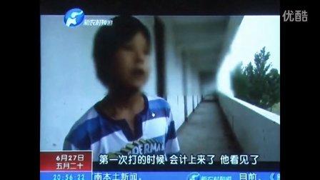 商水县大武乡二中一学生在校被打死