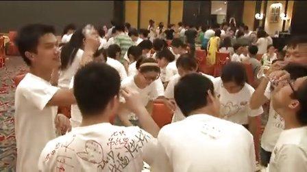 铜陵学院09会本1班毕业视频一02