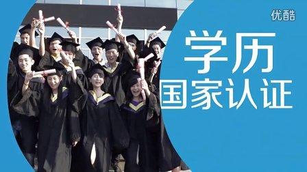 北京万通汽修学校 技能加学历