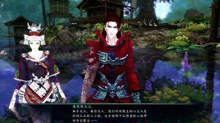 仙剑奇侠传5 前传 DLC 梦华幻斗「月光恋曲」