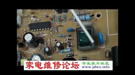 家电下乡电磁炉的检修讲解视频[高清版]