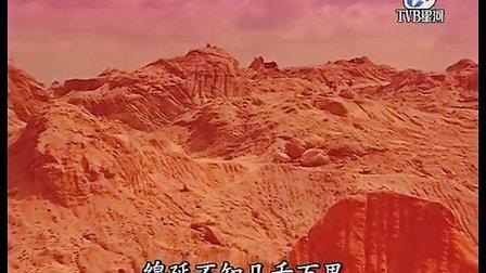 西游记张卫健版26
