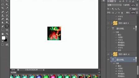3.头像的修改QQ头像设计QQ头像修改PSD源码修改怎么设计QQ头像