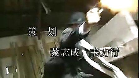 《精武英雄》陈真 吴越版 片头曲