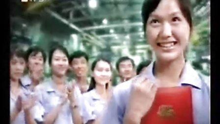 中国联通乡情通外来工篇
