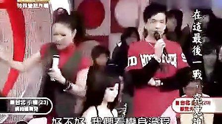 化妆前后惊人对比!台湾综艺节目揭秘化妆教程