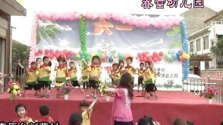 河南省柘城县春蕾幼儿园六一节目演出