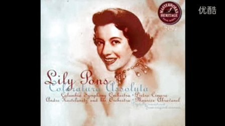 Lily Pons 演唱布隆德的咏叹调《如果想获得少女心》后宫诱逃