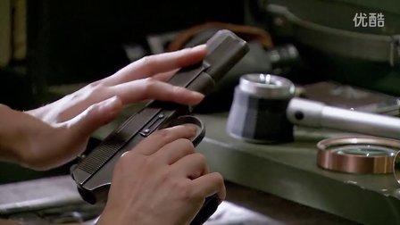 枪花第9集