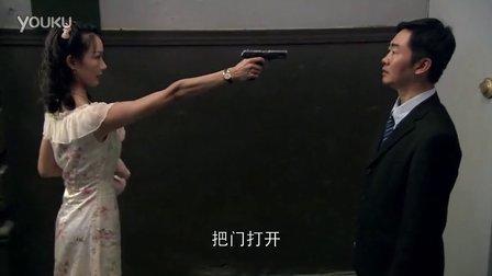枪花第10集