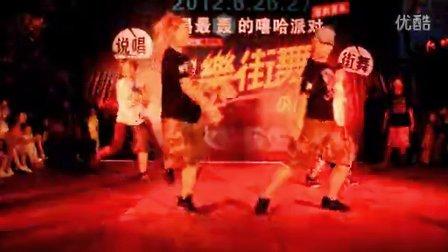河南街舞 许昌星楽街舞俱乐部