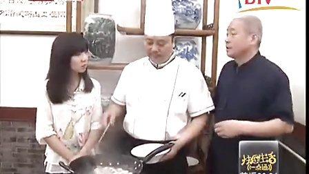 2013年6月14日 小炖肉卤面 海鲜炸酱面 豆腐肉馅饼