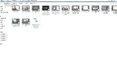 Lightroom 高级技术教程进阶篇中文字幕教程wzcmz(无纸传媒)