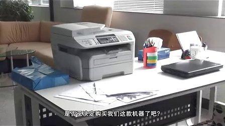 盆景柜式碎纸机+三星打印机(全球首发)