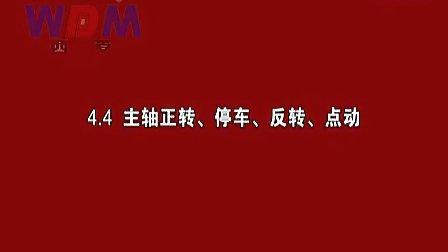 Z3032摇臂钻操作说明www.sdybzc.com