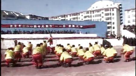 古交市焦化厂锣鼓表演1