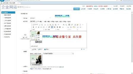 网站在线html编辑器讲解(新手入门)