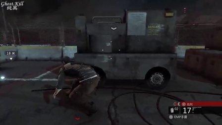 《细胞分裂5:断罪》真实难度赶尽杀绝攻略视频解说 第二期