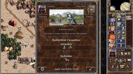 HD 版本DW战例