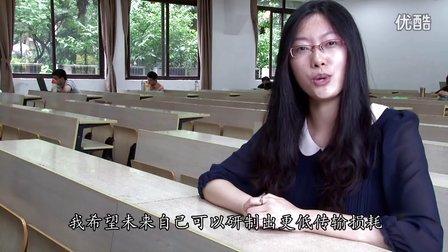 """复旦大学2013届本(专)科""""毕业生之星"""""""