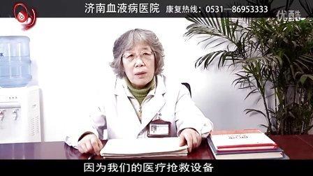 济南血液病医院 李文雨教授讲解原发性血小板减少症
