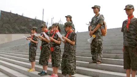 南楼小学军事夏令营纪实