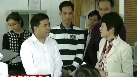 邦泽电子-东莞出台减负新政优化营商环境 广东新闻联播