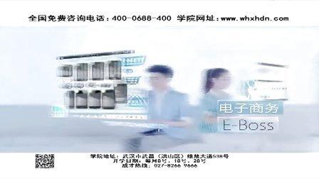 学IT好技术,就来武汉新华电脑学校