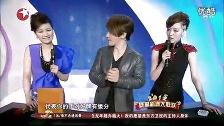 刘谦 魔术表演 东方卫视春晚