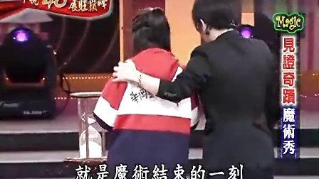091031-中視40台慶晚會-劉謙.