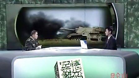 外媒关注中国自行火炮