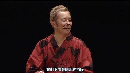 恶魔阿萨谢尔在召唤你 声优见面会 「夜の部」【中文】