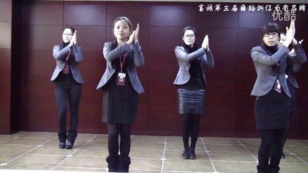 华东富诚企业第三届舞蹈自有品牌