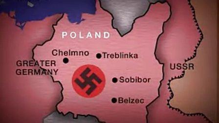 奥斯维辛集中营 - 种族灭绝的蓝图