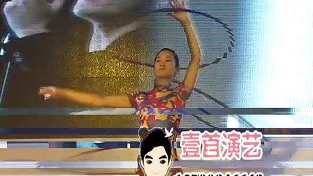 厦门杂技呼啦圈表演 陈哲威魔术团队