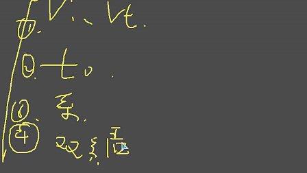 王衡高一英语语法难点与初高中衔接 1